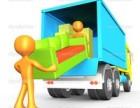 杭州蚂蚁搬场公司居民搬家公司搬迁长途搬家设备搬迁谨防假冒!