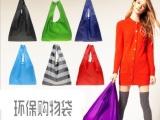 厂家提供超市购物袋 可印制LOGO印字 定做定制 厂家直销 订做