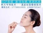 EGF面膜 卡迪尔臻品肽修护面膜 十大医用级面膜品牌