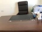 全新椅子加桌子