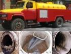 天津塘沽区六道沟专业低价承接管道疏通 化粪池清理