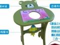 儿童早教学习桌加盟 文体用品 投资金额 1万元以下