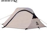 高山防雪防暴雨抗风 鱼形 双人双层双开门帐篷 户外野营露营帐篷