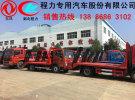 信阳市厂家直销国五大运挖掘机平板车 解放小三轴挖掘机平板车0年0万公里面议