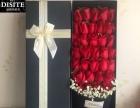朝阳区实体鲜花店 教师节鲜花配送 市区免费送花上门