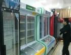 全新雪村,日鲜岛立式点菜柜1.2米(1)LCD-120单机组(1