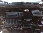 马自达 3 2012款 1.6 手动 经典标准型
