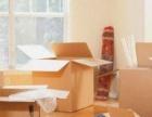 办公家具临时中转存放小仓库出租 家居物品存放