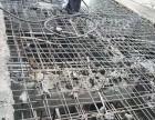 崇州破碎楼板地坪