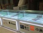 土豪金展示柜业务受理台体验手机柜台缴费桌