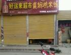 西关华联超市东100米 黄焖鸡米饭转让