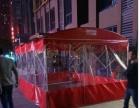 定做夜市物流推拉蓬串串工地施工帐篷超市水果摊蓬