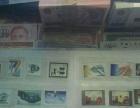 收藏多年的邮票转让