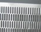 西安剪板折弯加工专业剪板,折弯冲孔,西安数控筛板厂