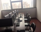上虞德盛大厦电脑办公培训中心-邦图教育