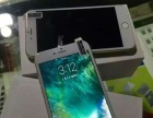 iPhone7plus预售