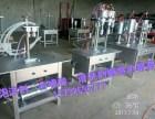 门窗泡沫粘接胶灌装机器海绵胶生产机器