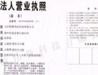 山西太原联通省级骨干机房提供服务器托管租用月初促销