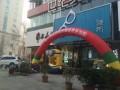 洛阳全市区大鼓队表演庆典活动
