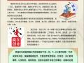 加盟京城老马家膏药铺实现您的创业梦想 小投入高回报