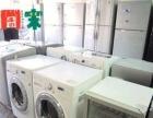 江北精修-空调-冰箱-洗衣机-热水器-油烟机