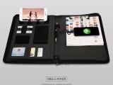公文包移动电源创意商务办公经理夹充电宝礼品定制LOGO