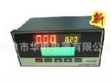华电电器 天津厂家直销1P变频智能恒压供
