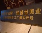 江苏长三角庆典启动仪式道具鎏金沙台激光秀荷花开一手资源