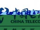 坦洲电信光宽带业务办理