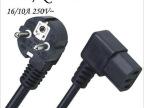 厂家直销VDE认证三插右弯品字尾插头电源线/欧规插头线/欧标电线