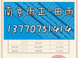 全权办理丙B类压力管道十堰生产许可证