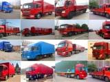 鄭州市 9米6 大貨車 出租拉貨 貨車租車