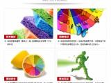 浙江水性色浆厂家 招聘经销商 加盟