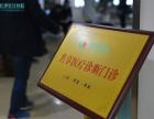 长沙长江医院远程问诊开始运作