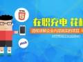 江宁嵌入式单片机 Linux系统培训班