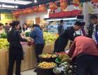 云南昆明连锁水果店品牌果缤纷火爆加盟