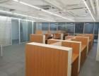 纳什空间,专注北京全境写字楼租赁,助力企业腾飞