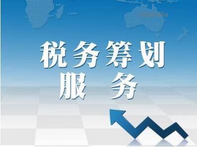 代理北京市各区财务记账 税务疑难 一般人认定!