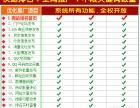 秦皇岛分类信息网站优化哪里好