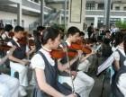 哈尔滨小提琴培训学校 少儿成人小提琴培训 启蒙 考级