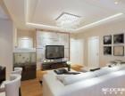 两居室89平现代简约风格装修
