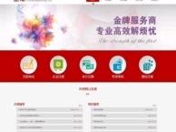 哈市网站建设/设计服务高端客户 专业网站建设 创意
