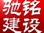 重庆永川高级办公培训(快训)