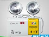 消防应急灯劳士 LED停电家用高亮安全出口指示灯消防应急照明灯