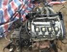 帕萨特领驭宝来奥迪A6L发动机变速箱涡轮增压器拆车件