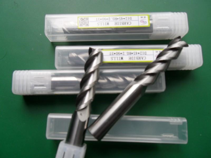 非标铝用铣刀0.JPG