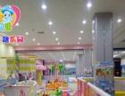 投资儿童乐园加盟,开一家儿童乐园就找佳贝爱品牌