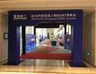武汉周年庆典/公司年会策划/LED屏灯光音响设备出租