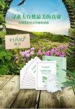 潍坊地区信誉良好的拂茉海金沙深透嫩白补水面膜项目 代理商拂茉