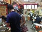 转让良庆-大沙400㎡小吃店16万元